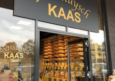 kaaswinkel koetshuysch kaas nieuwerkerk